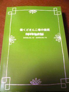 SBSH0509.JPG