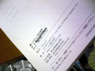 SBSH0510.JPG